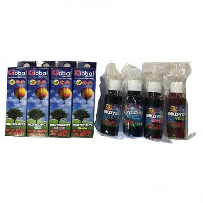 Cartucho Tinta Compatible Botella Global Compatible  70cm3 Hp Gt51 Amarillo
